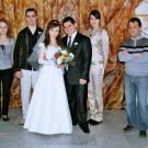 нашата сватба